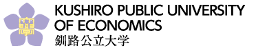 Kushiro Public University Research Center for Regional Economics